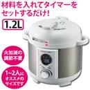 テレビ朝日「じゅん散歩」