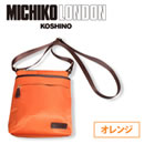 MICHIKO LONDON KOSHINO ショルダーバッグ