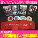 【期間限定】KARA the Fit DVD-BOX
